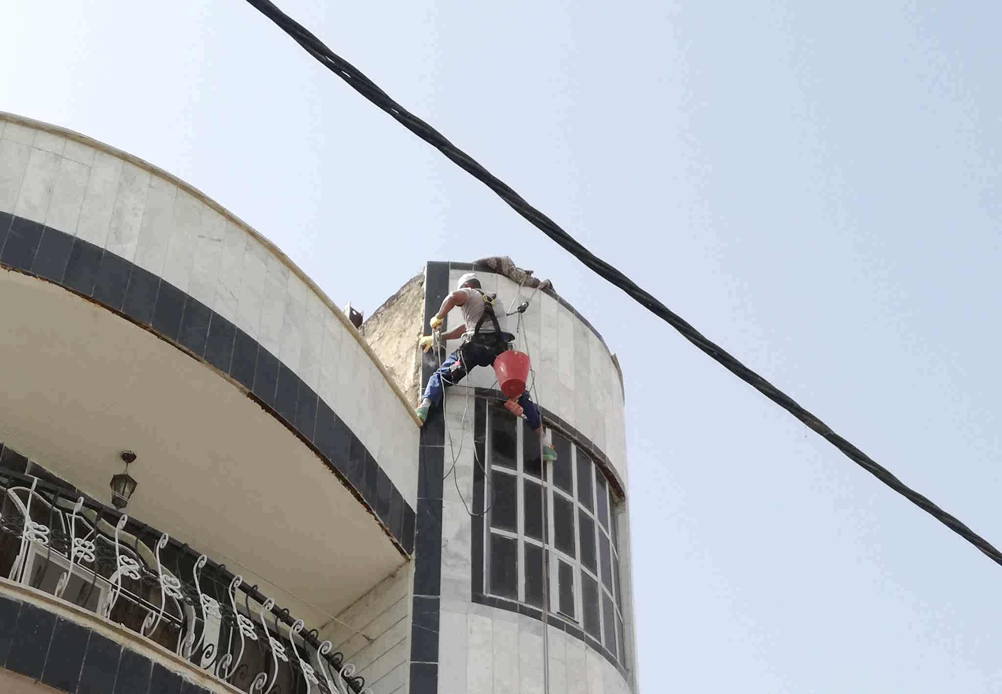 خدمات بندبازی در کرج تهران