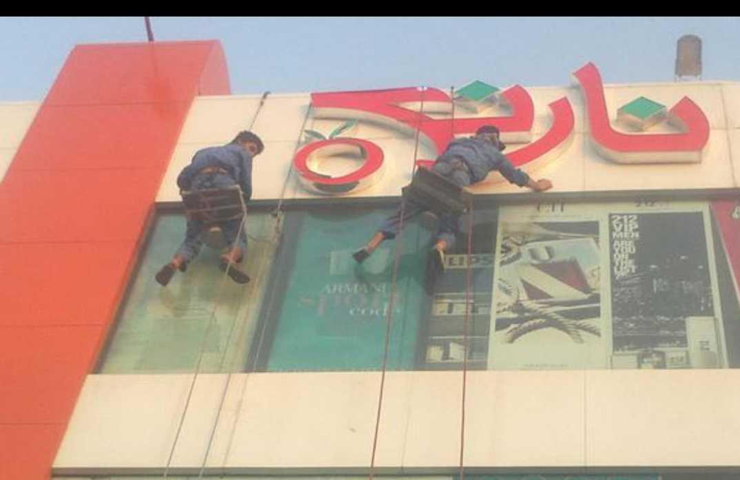 خدمات کار در ارتفاع در تهران و کرج