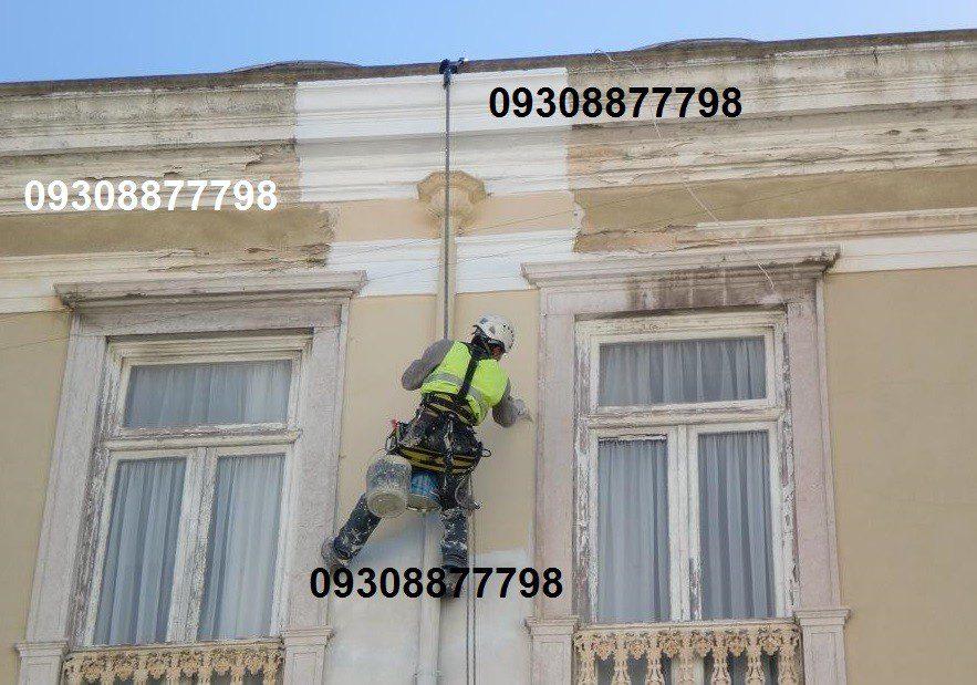 نقاشی نمای بیرونی خانه با طناب یا با راپل
